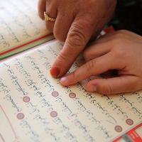 كيفية حفظ القرآن الكريم بطريقة سهلة