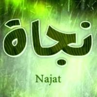 معنى اسم نجاة وصفات حاملة اسم نجاة Najat