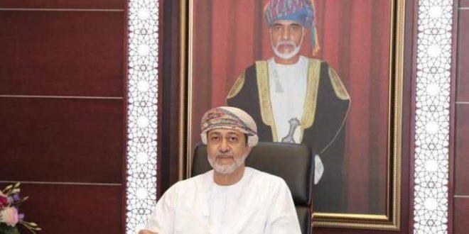 السلطان هيثم ماضون على نهج السلطان قابوس القويم حياتي اليوم