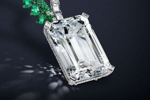 The World's Most Expensive Diamond