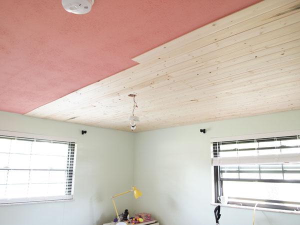Popcorn to Plank Ceiling | Cape27Blog.com