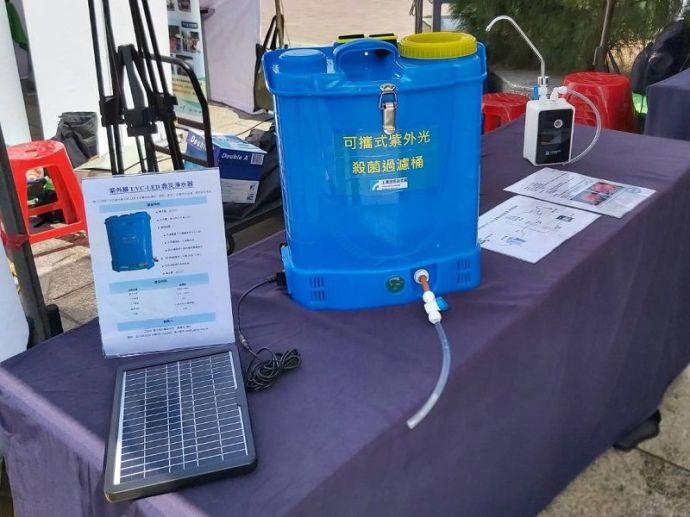 工研院打造「可攜式UVC LED流動水模組」,小小一桶每天可提供400公升淨水,並可用太陽能充電。