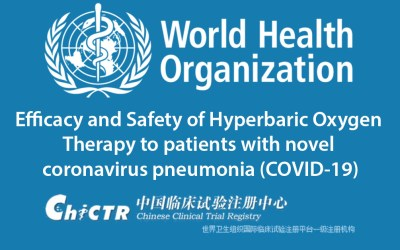 Chinese Clinical Trial: Efficacy and Safety of Hyperbaric Oxygen Therapy to patients with novel coronavirus pneumonia (COVID-19)