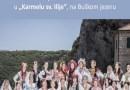 KARMEL SV. ILIJE: Izložba, koncert i doček Betlehemskog svjetla