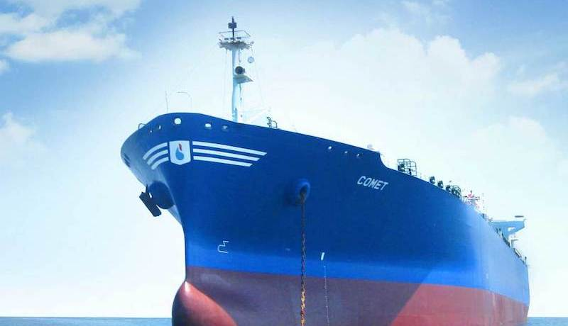 Dorian LPG declines BW offer