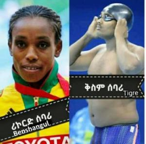 Benshangul _ Tigré - athlètes éthiopiens - Rio 2016