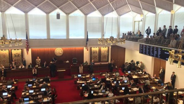 The floor of the North Carolina House of Representatives prior to the reading of a senatorial statement congratulating App State football for its historic 2015 season on Tuesday. Courtesy: Appalachian State Athletics