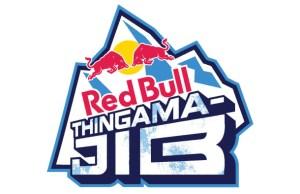 Red-Bull-Thingamajib