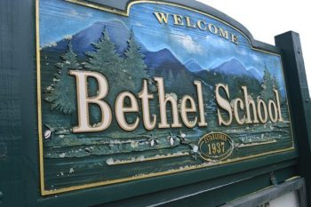 Bethel School. Photo by Jessica Isaacs.