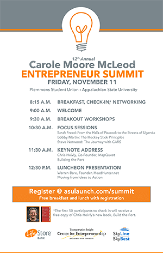 entrepreneur_summit_schedule