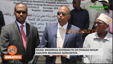 Raysal Wasaaraha Somalia Oo Dhagax Dhigay Xarunta Wasaaradda Qorshaynta.