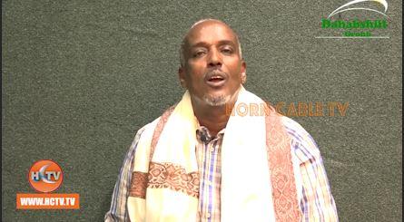 Barnaamijka Suugaanyahan Horn Cable Tv Muqdisho.