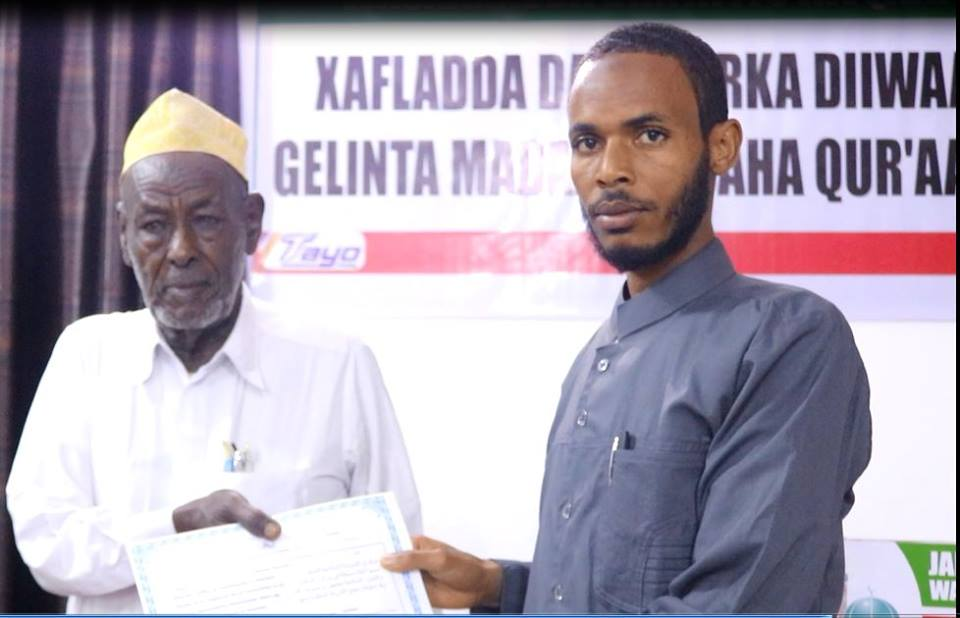 Somaliland: Wasaaradda Diinta Hawlgal aan hore loo arag bilawday