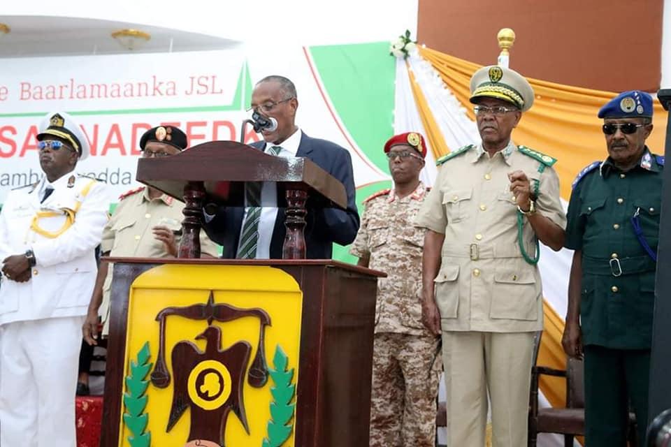Maxaa Ka Khaldanaa Astaantii Somaliland Ee Madaxweyne Biixi La Hor-dhigay ?