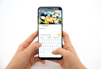 Galaxy S8_Display
