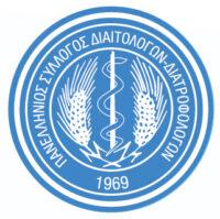 Πρόσκληση εκδήλωσης ενδιαφέροντος για διοργάνωση Webinars του Πανελλήνιου Συλλόγου Διαιτολόγων-Διατορφολόγων