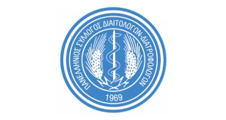 Επανάληψη δήλωσης Συμμετοχής Φοιτητών Επιστημονική & Οργανωτική Επιτροπή 16ο Πανελλήνιο Συνέδριο