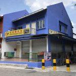 431 sembawang rd shop for rent