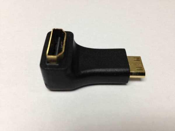 90 Degree Female HDMI Type A (Standard HDMI) to Male mini-HDMI (Type_C) - Port Saver / Converter