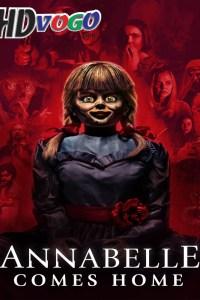 Horror Movie Watch Online Vera Farmiga Patrick Wilson Mckenna Grace