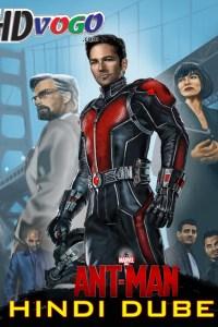 Ant Man 2015 in HD Hindi Full Movie