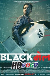 Blackmail 2018 in HD Hindi Full Movie
