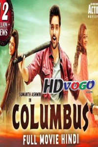 COLUMBUS 2019 in HD Hindi Full Movie