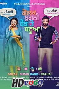 Golak Bugni Bank Te Batua 2018 in HD Punjabi Full Movie