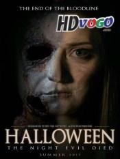 Halloween 2018 in HD English Full Movie