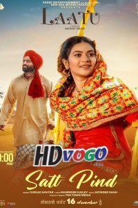 Laatu 2018 in HD Punjabi Full Movie