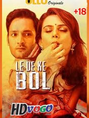 Le De Ke Bol 2019 Season 01 All Episode in HD Hindi