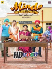 Mindo Taseeldarni 2019 in HD Punjabi Full Movie
