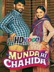 Munda Hi Chahida 2019 in HD Punjabi Full Movie