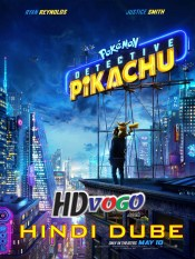 Pokemon Detective Pikachu 2019 in HD Hindi Dubbed Full Movie