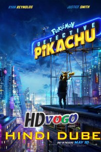 Pokemon Detective Pikachu 2019 in HD Hindi Dubbed Full Movie