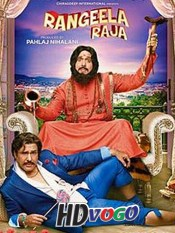 Rangeela Raja 2019 Hindi DvDrip Full Movie