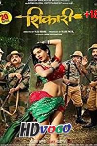 Shikari 2018 All Episode in HD Hindi