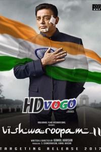 Vishwaroopam 2 2018 in HD Hindi Full Movie