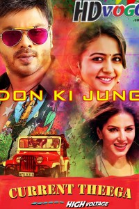 Don ki Jung Current Theega 2019 in HD Hindi Dubbed Full Movie