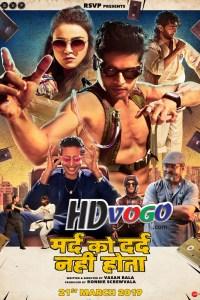 Mard Ko Dard Nahin Hota 2019 in HD Hindi Watch Full Movie