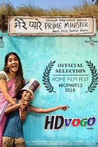 Mere Pyare Prime Minister 2019 in HD Hindi Full Movie