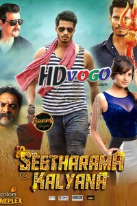 Seetharama Kalyana (2019)  in Hindi Full Movie