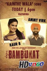 Bambukat 2016 in HD Punjabi Full Movie