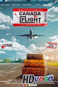 Canada Di Flight 2016 in HD Punjabi Full Movie