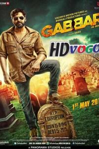 Gabbar is Back 2015 in HD Hindi Full Movie