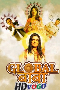 Global Baba 2016 in HD Hindi Full Movie
