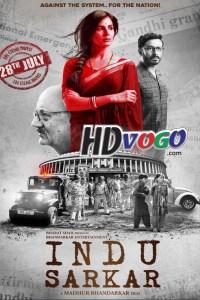 Indu Sarkar 2017 in HD Hindi Full Movie
