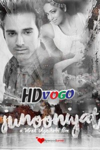 Junooniyat 2016 in HD Hindi Full Movie