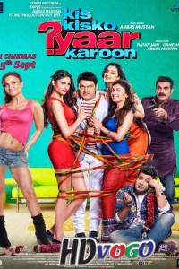 Kis Kisko Pyaar Karoon 2015 in HD Hindi Full Movie