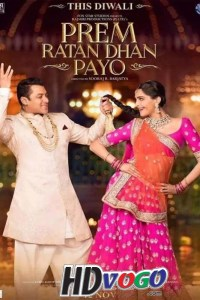 Prem Ratan Dhan Payo 2015 in HD Hindi Full Movie